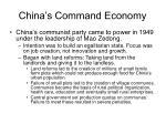 china s command economy