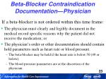 beta blocker contraindication documentation physician
