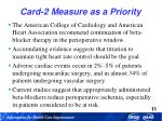 card 2 measure as a priority