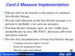 card 2 measure implementation