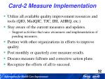 card 2 measure implementation32
