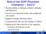 role of the scip physician champion card 2