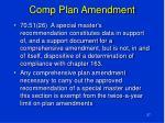 comp plan amendment