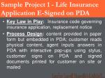 sample project 1 life insurance application e signed on pda21
