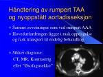 h ndtering av rumpert taa og nyoppst tt aortadisseksjon