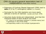 cmh chi square general association test of independence fixed effect method