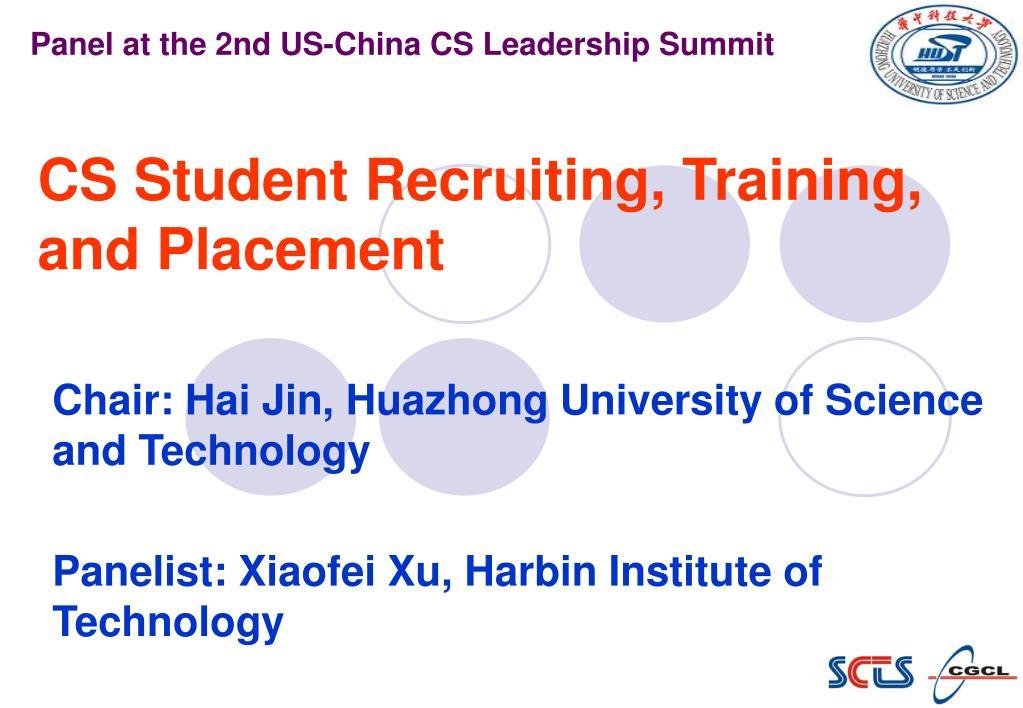 Panel at the 2nd US-China CS Leadership Summit