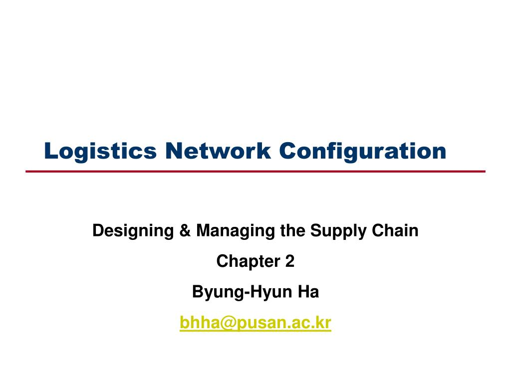 logistics network configuration l.