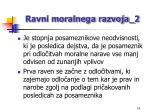ravni moralnega razvoja 2