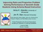 asha k jitendra university of minnesota jon r star harvard university