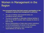 women in management in the region