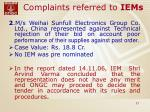 complaints referred to iems21