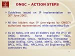 ongc action steps5