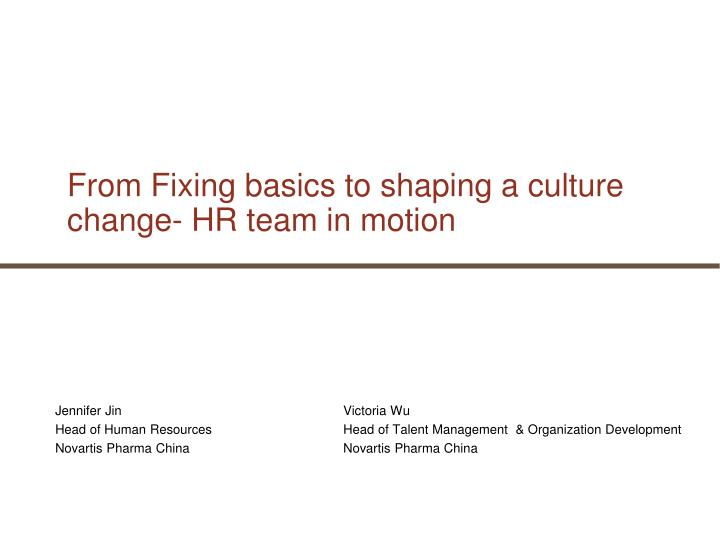 From fixing basics to shaping a culture change hr team in motion