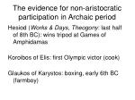 the evidence for non aristocratic participation in archaic period