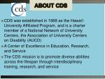 about cds