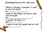journaling exercise 2 self care