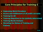 core principles for training i