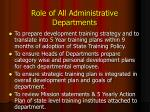 role of all administrative departments