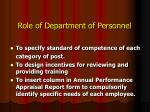 role of department of personnel