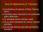 role of department of training i