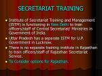 secretariat training