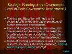 strategic planning at the government level of each government department i