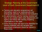 strategic planning at the government level of each government department ii