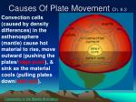 causes of plate movement ch 8 3