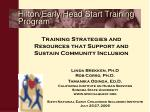 hilton early head start training program