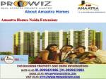 about amaatra homes