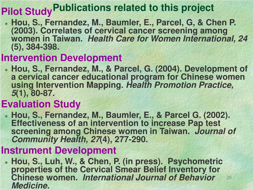Publications related to this project