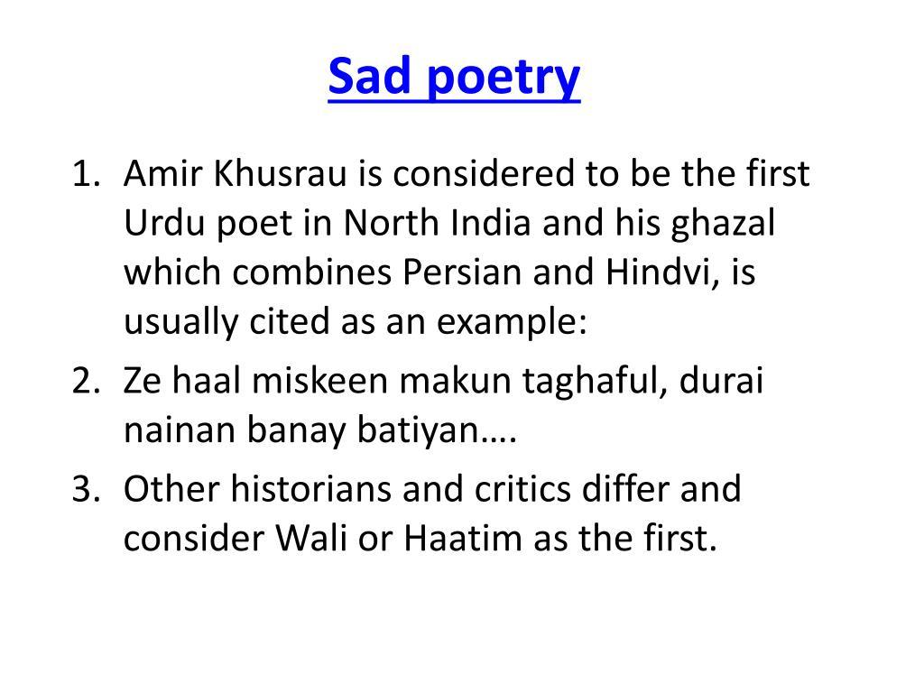 sad poetry l.