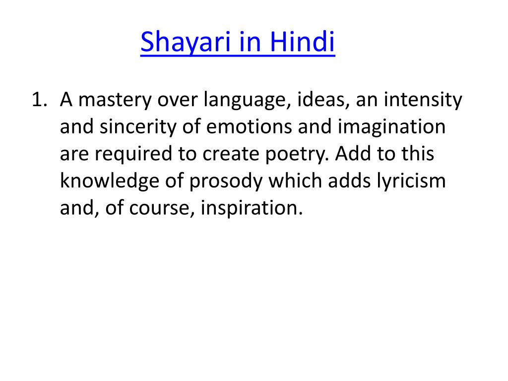 shayari in hindi l.