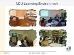aou learning environment
