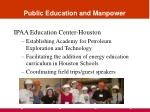public education and manpower