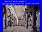 die renaissance architektur