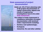 state assessment of project documentation