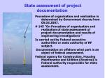 state assessment of project documentation1