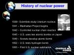 history of nuclear power