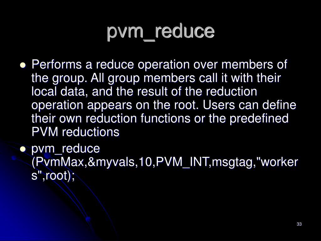pvm_reduce