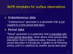 bufr templates for surface observations5