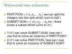polynomial time reductions