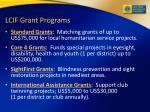 lcif grant programs