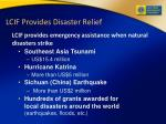 lcif provides disaster relief