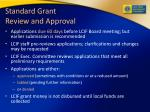 standard grant review and approval