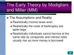 the early theory by modigliani and miller mm49