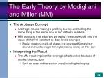 the early theory by modigliani and miller mm52