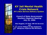 ky jail mental health crisis network ky s new service delivery system