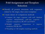 fold assignment and template selection